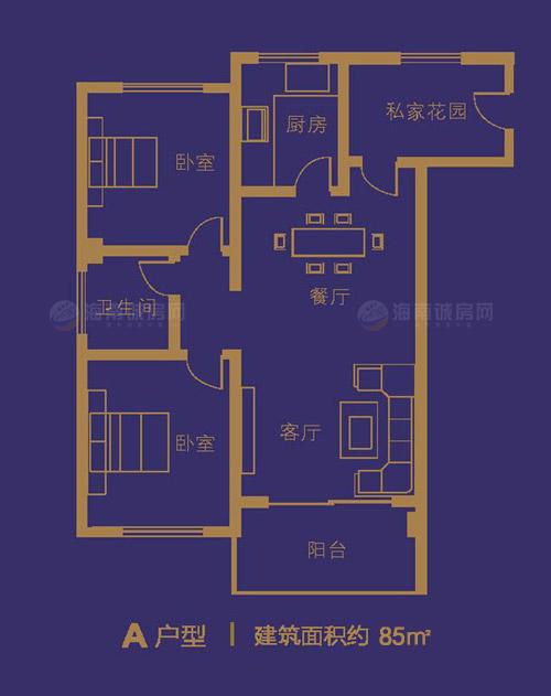 嶺秀金江2室2廳1衛1廚