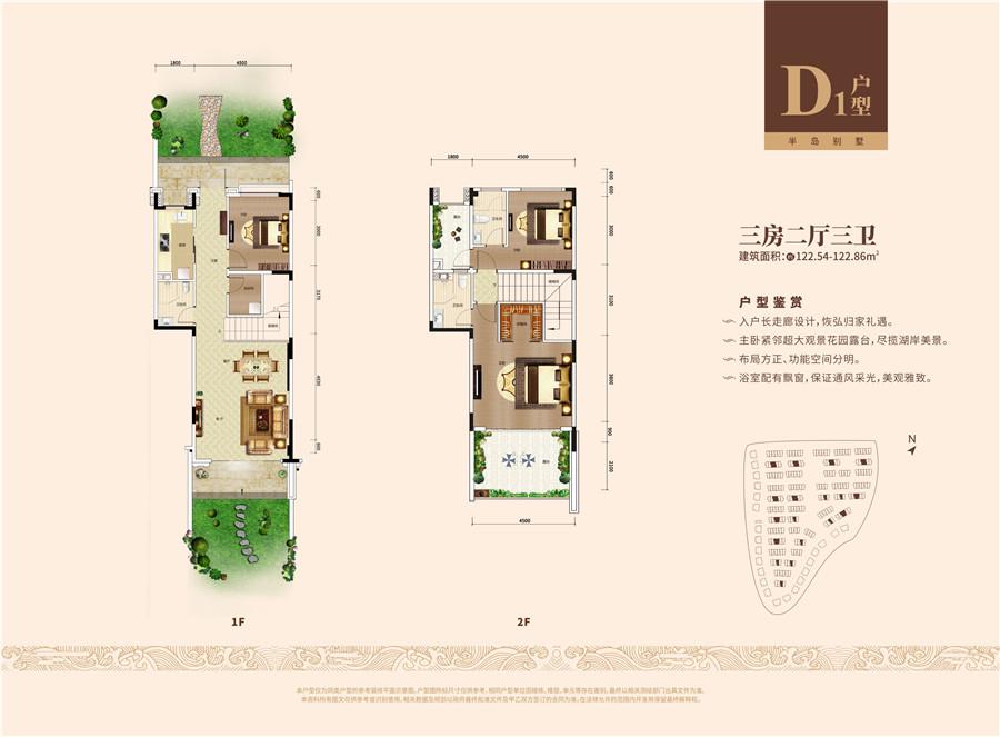 国瑞云龙湖3房2厅3卫