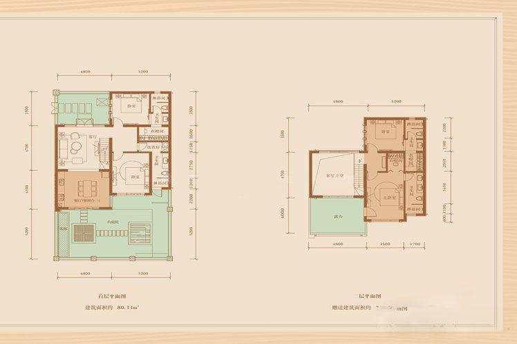 官塘水院4室3廳4衛1廚 (建筑面積:80.00㎡)