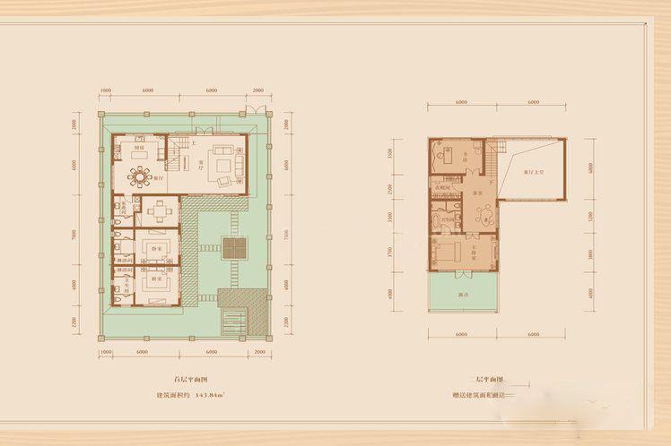 官塘水院5室3廳3衛1廚 (建筑面積:144.00㎡)