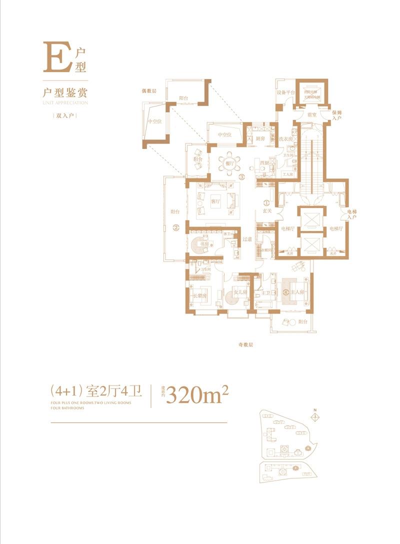 富力首府4室2厅4卫 (建筑面积:320.00㎡)