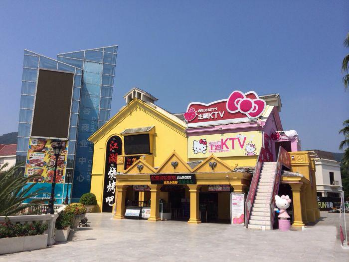 亚龙公馆百花谷商业中心