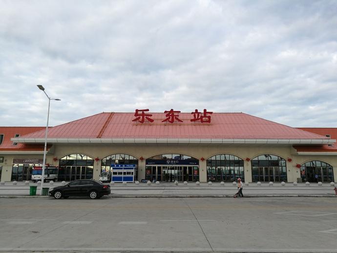 华信广场乐东站
