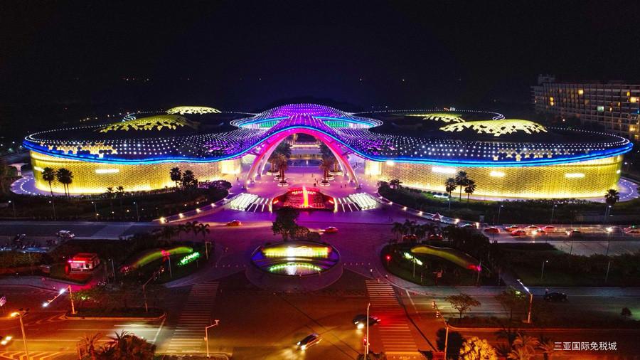 碧桂園海棠盛世三亞國際免稅城
