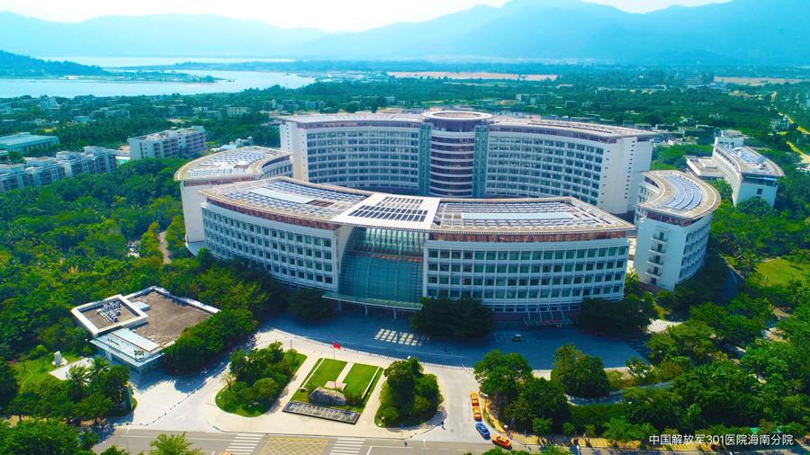 碧桂園海棠盛世中國解放軍301醫院海南分院
