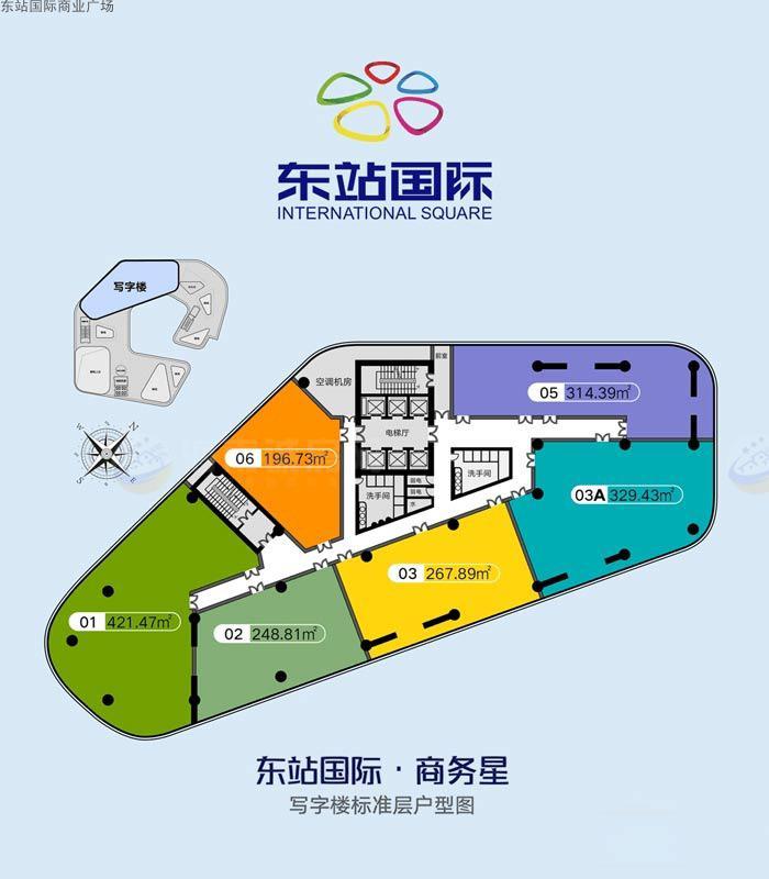 东站国际商业广场1房0厅0厨2卫 (建筑面积:330.42㎡)