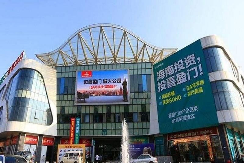 东站国际商业广场配套图
