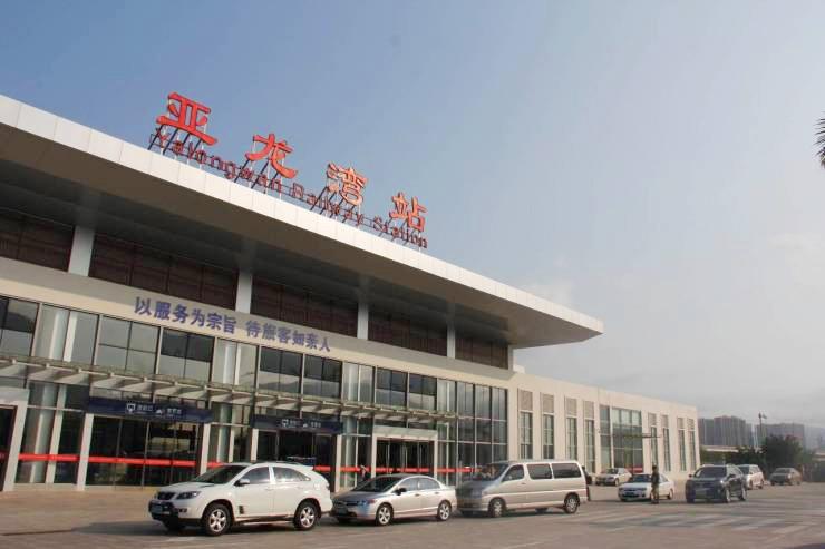 亚龙公馆亚龙湾站
