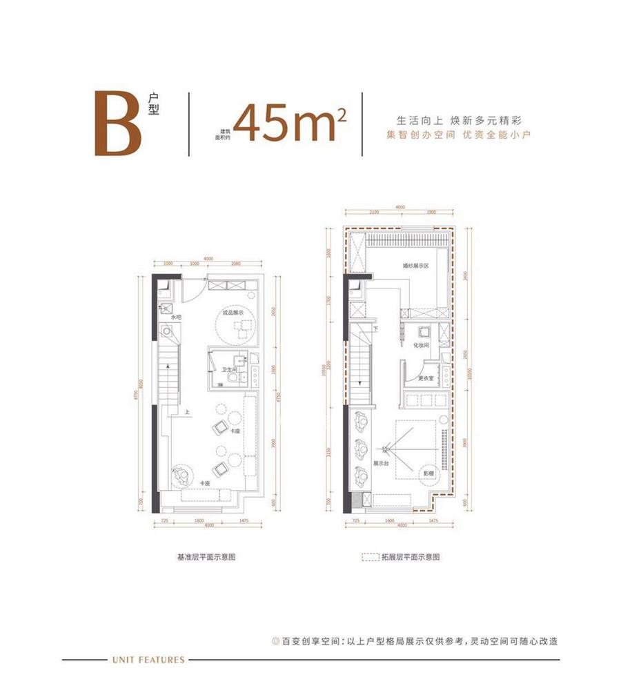 瓊海保利時代3房2廳2衛 (建筑面積:45.00㎡)