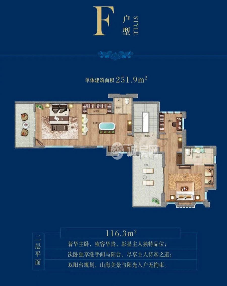 盛润南燕湾3室2厅4卫(二层)
