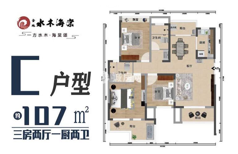金地水木海棠3房2厅2卫