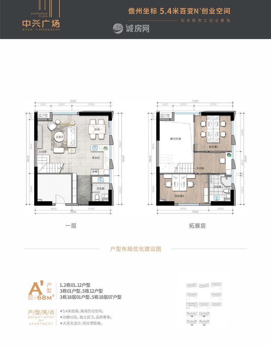 儋州中兴广场2室1厅1卫