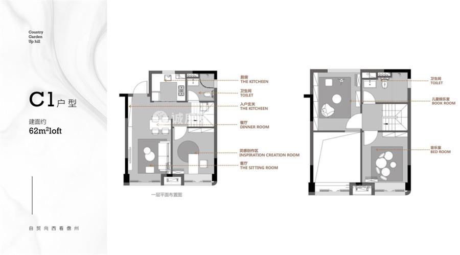 碧桂园宝岛上城3室2厅2卫