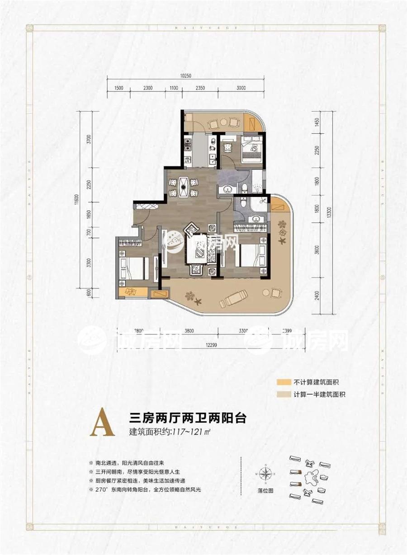 邁陳海悅閣3室2廳2衛