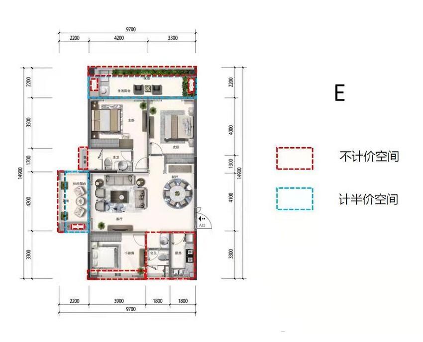 尚易麒麟滙3房2厅2卫1厨