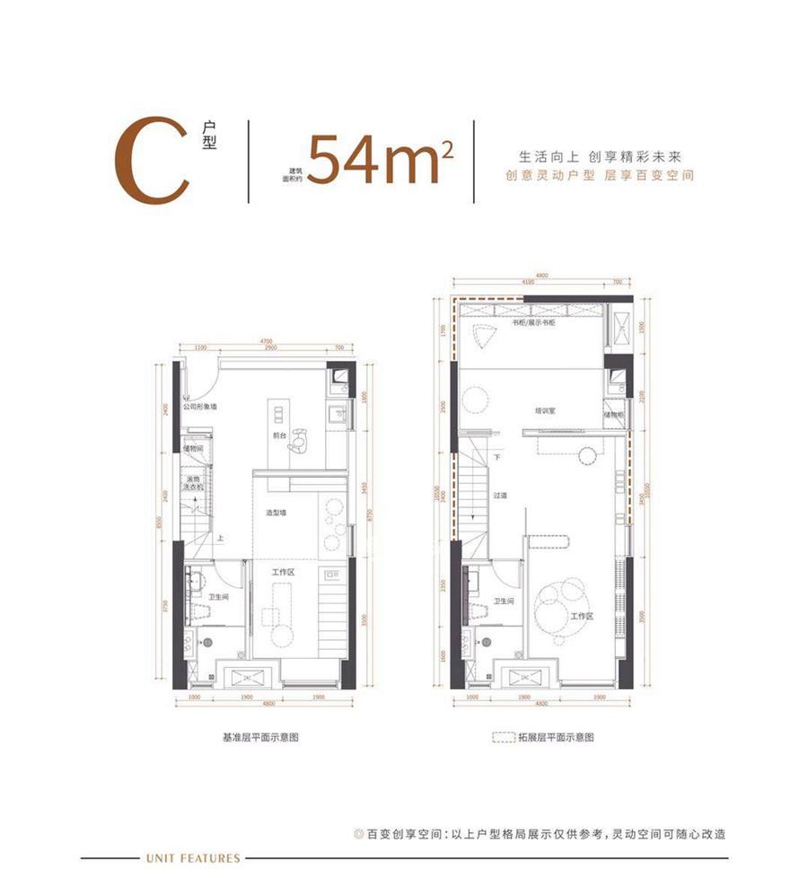 瓊海保利時代3房2廳2衛 (建筑面積:54.00㎡)