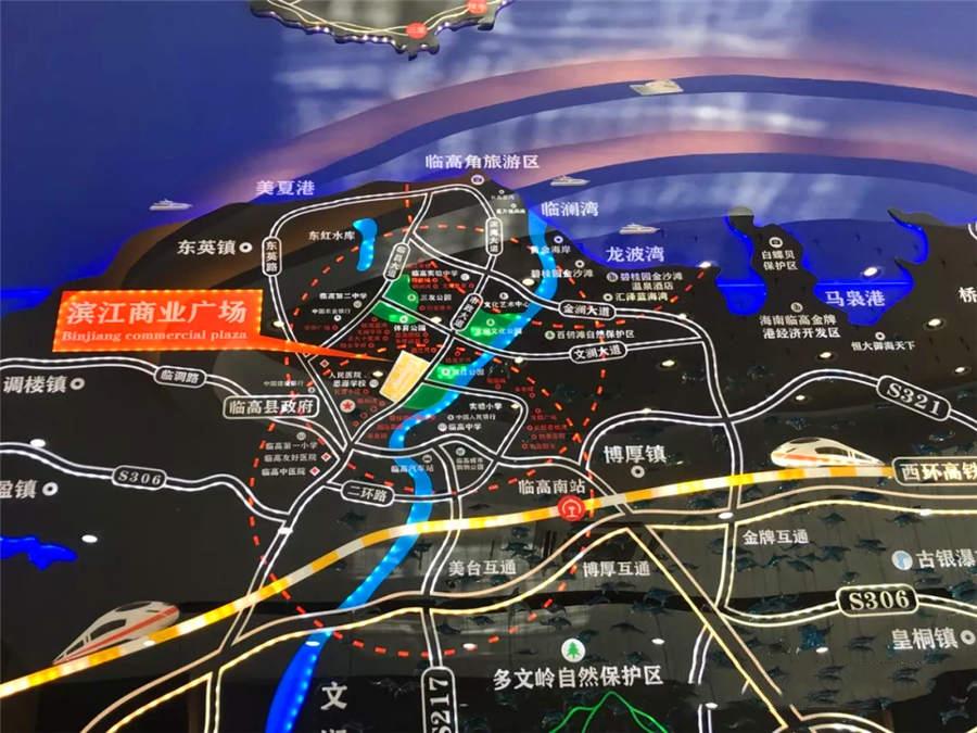 临高滨江广场交通图