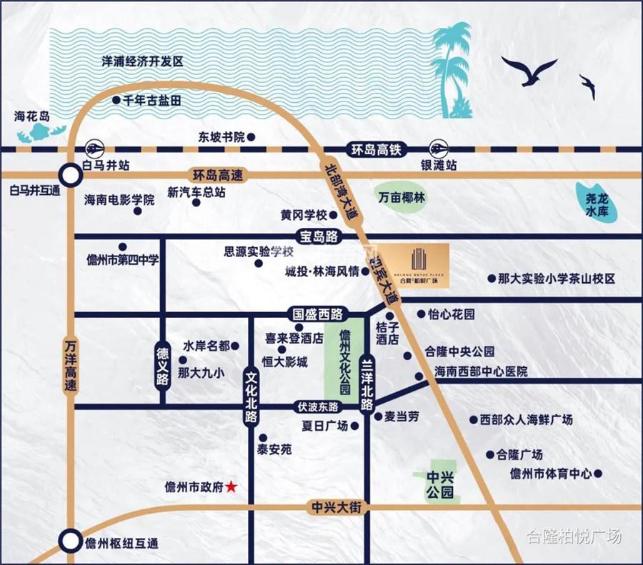 合隆柏悦广场交通图