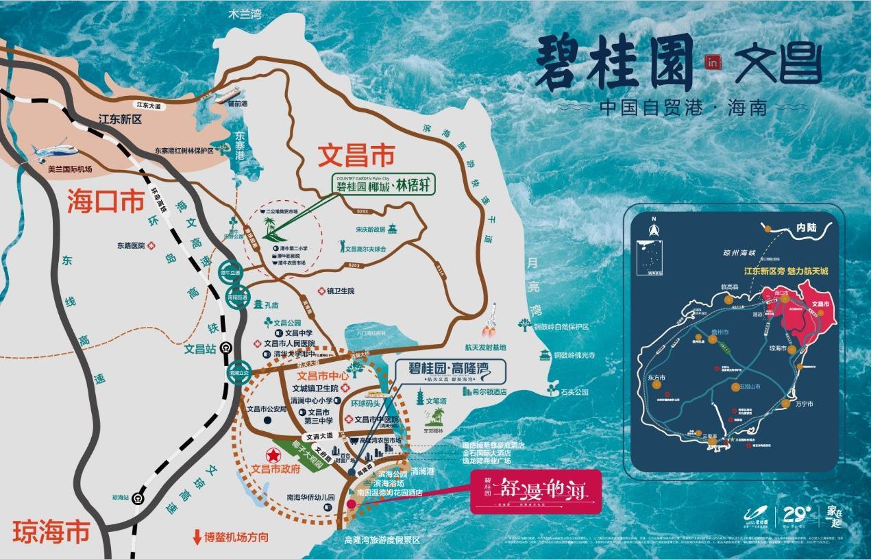 碧桂园舒漫的海交通图