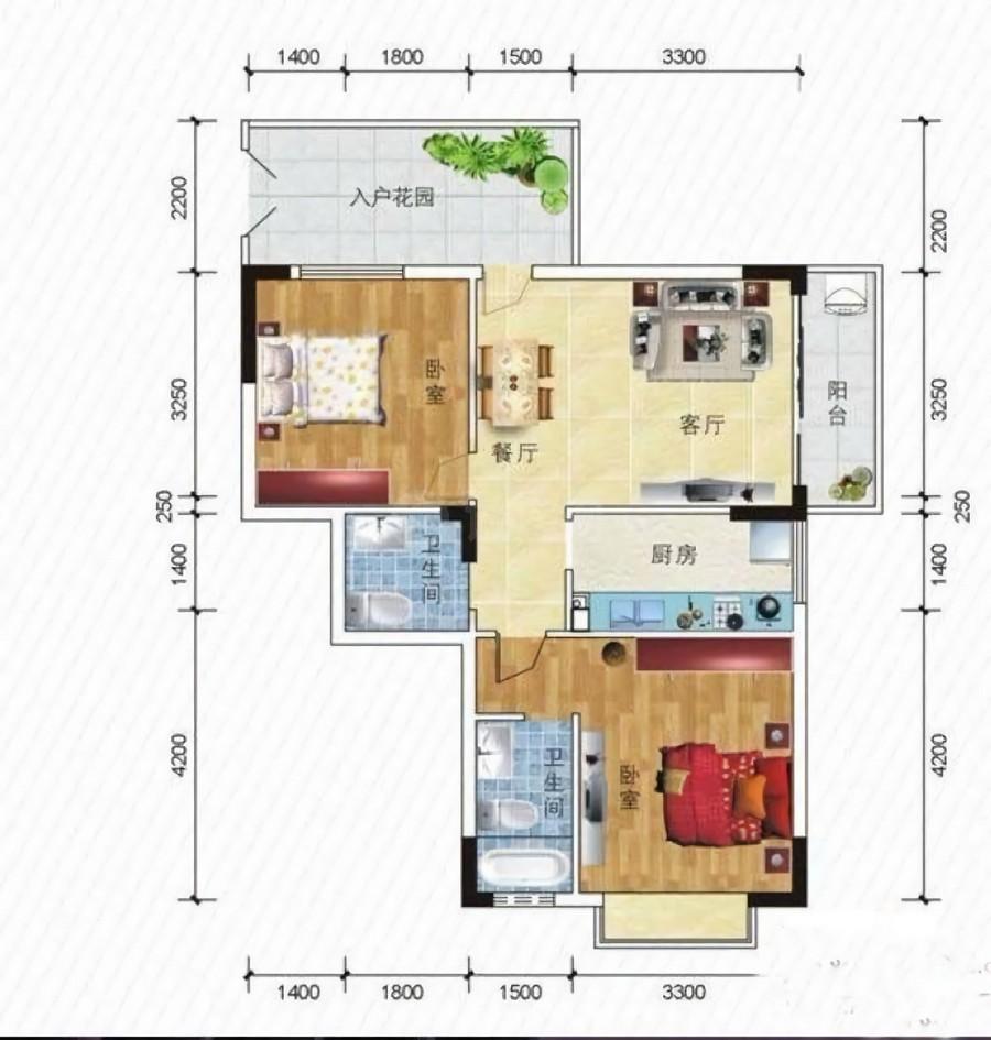 匯豐廣場2室2廳1衛