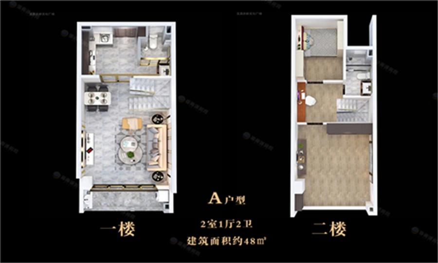 耀龄文化广场2室1厅2卫 (建筑面积:48.00㎡)