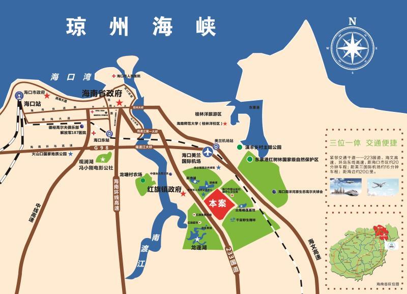 椰海润景交通图