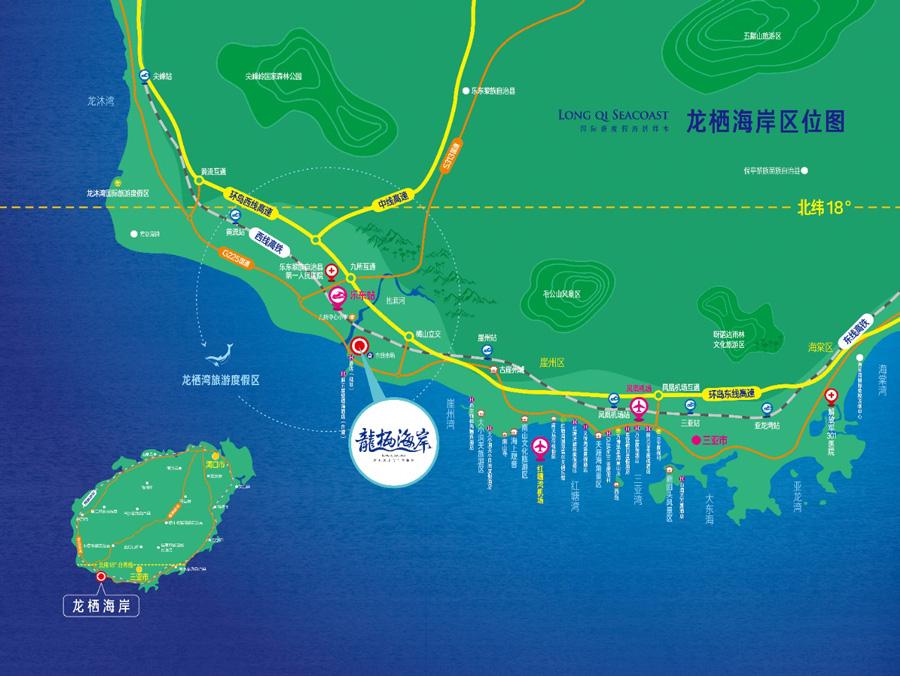清鳳龍棲海岸區位圖