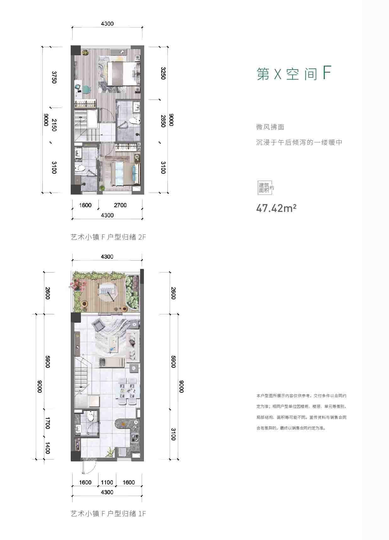 爱上山·艺术小镇2室2厅3卫