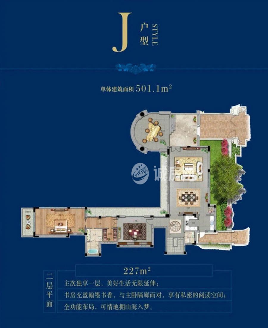 盛润南燕湾4室3厅5卫(二层)